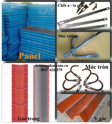 coppha panel và phụ kiện
